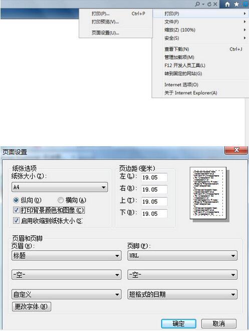 淮北消防工程师_消防工程师准考证怎么打印?